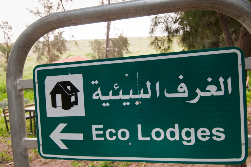 Ecopark Lodge sign
