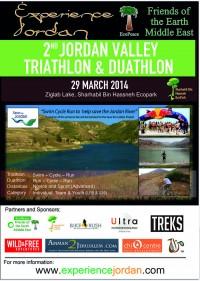 Triathlon Poster 140106 copy3